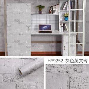Decal giấy dán tường giả gạch trắng thô - 9252