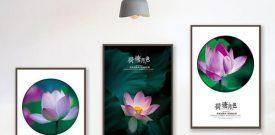 Cửa hàng tranh in trang trí nội thất tphcm, tranh canvas rẻ đẹp