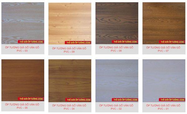 Xem mẫu: Tấm ốp tường vân gỗ đẹp
